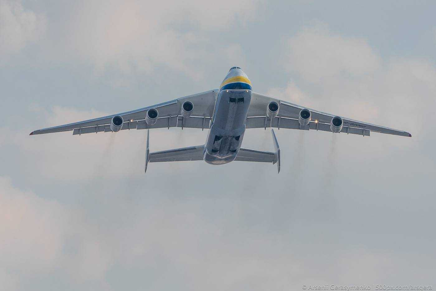 Antonov-year-225-flight