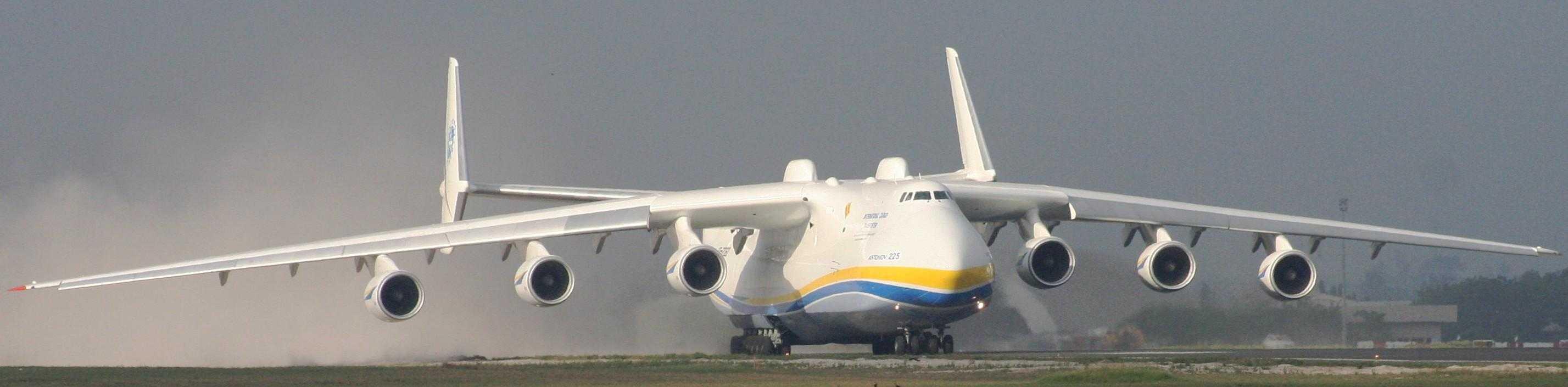 Antonov_225