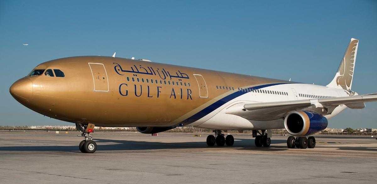Gulf_Air