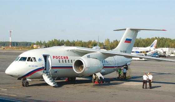 An-148-Rossiya
