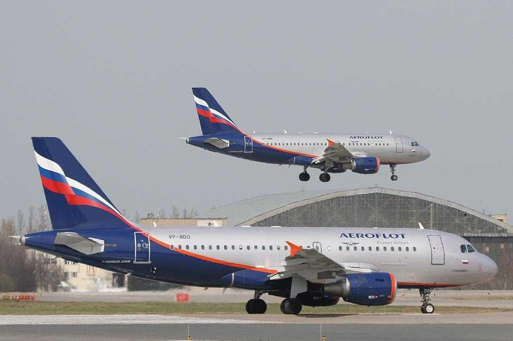 Aeroflot_Airbus_A319