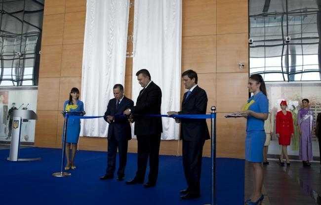 Ukraine new terminal