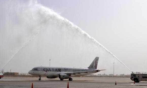 Qatar Airways Baghdad