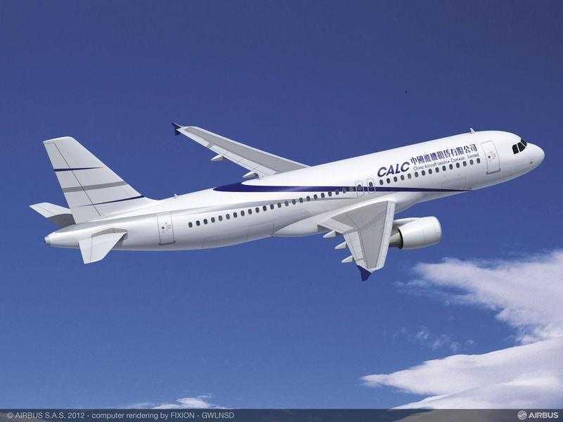 A320_CALC_CFM