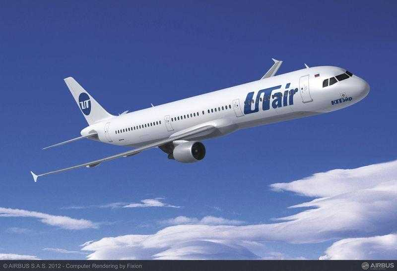 A321_Utair