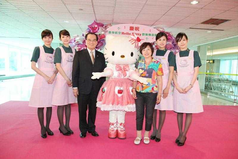 Eva_Air_Hello_Kitty_5