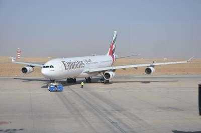 Emirates_Erbil