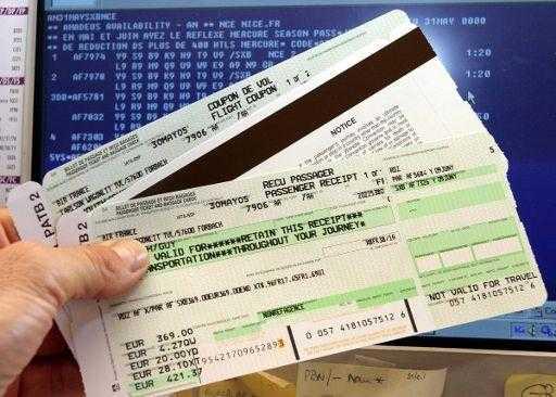 bilet_avion