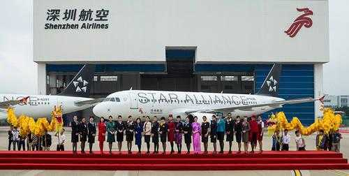 Shenzhen_Airlines_star_alliance