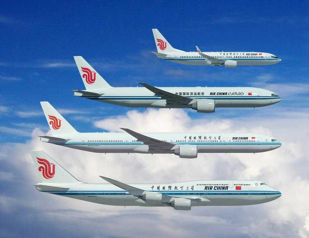 avioane_air_china