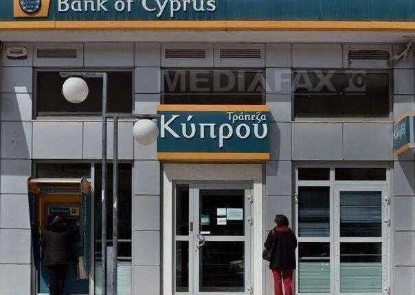Avertisment: În atenţia cetăţenilor români care călătoresc în Republica Cipru