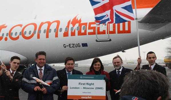 easyjet-moscow-airport