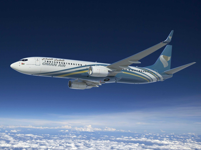 Oman Air 737-900