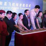 beijing_houston_air_china_8