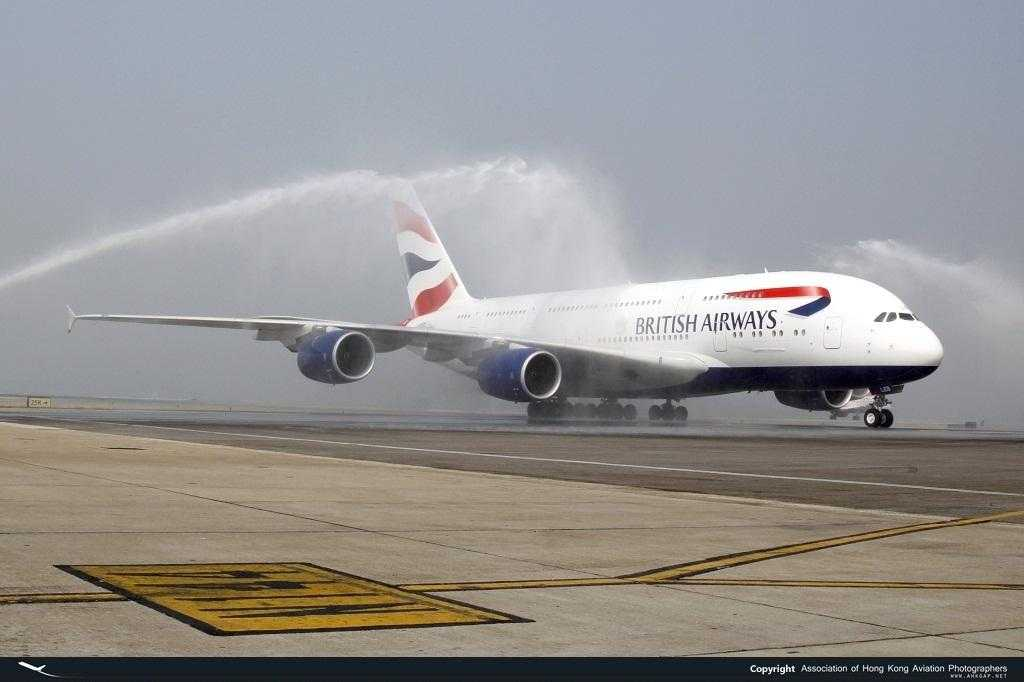 British Airways A380 - salut tun de apa
