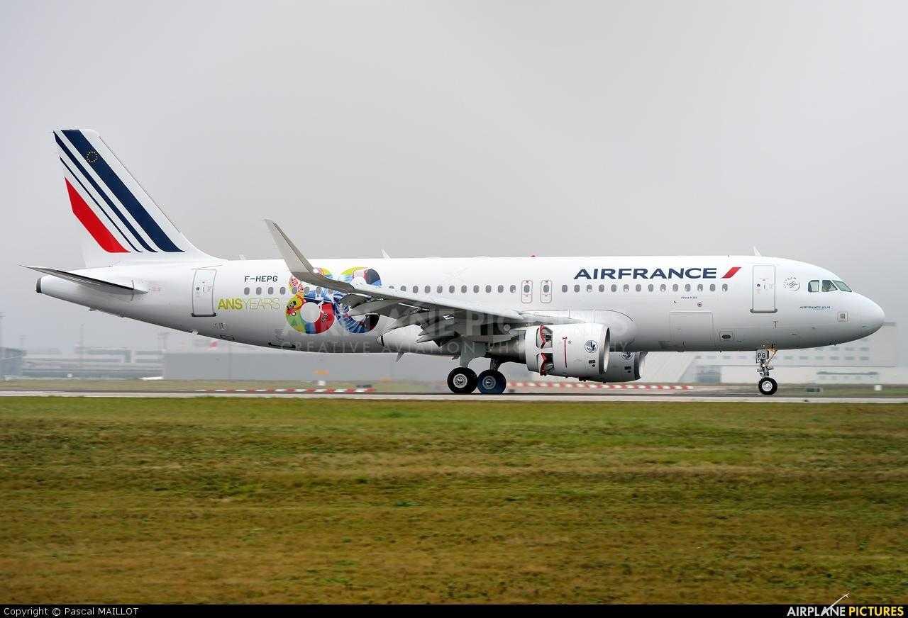 Air_France_A320_Casablanca