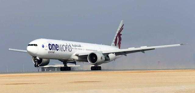 Qatar Airways_oneworld_livery_777