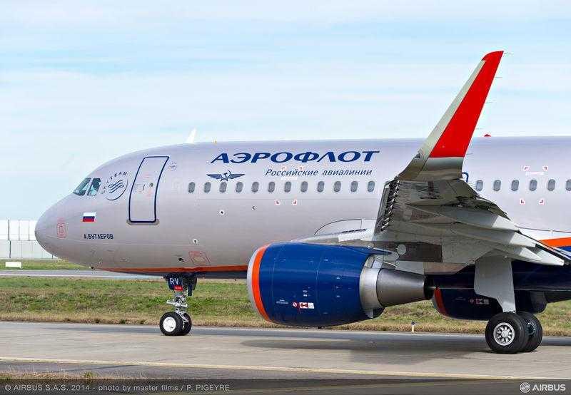 A320_Aeroflot_taxiing