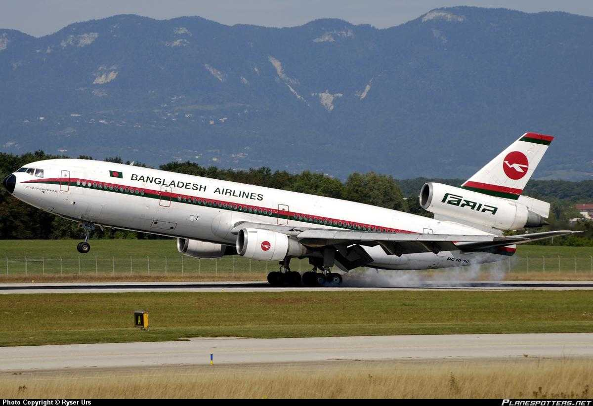 DC-10 Biman Bangladesh Airlines