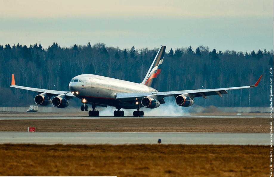 Aeroflot Ilyushin Il-96 - ultimul zbor