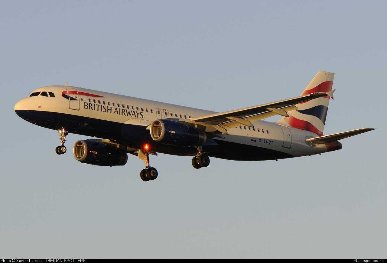 British_Airways_A320