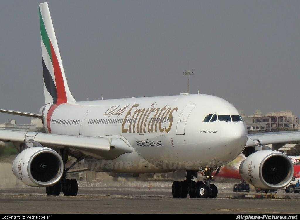 A330 Emirates