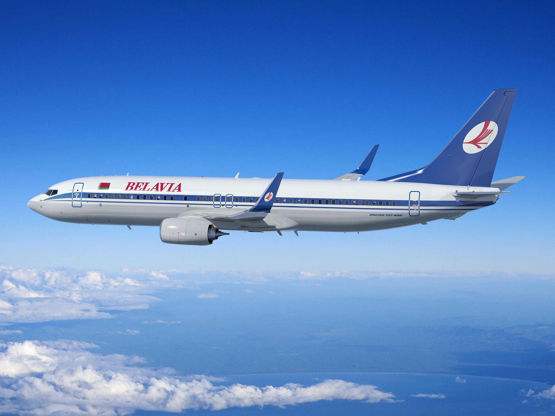 737-800 Belavia Artwork