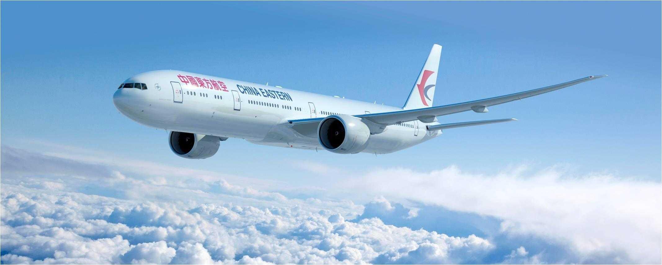 China_Eastern_777_300ER