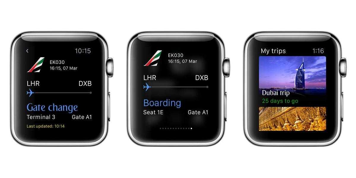 App-Emirates-Apple