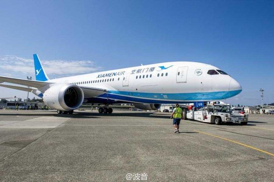 Xiamen-Airlines-787-8-Dreamliner