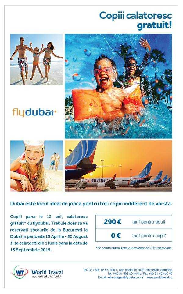 Flydubai-предложение-дети-гоу-бесплатно