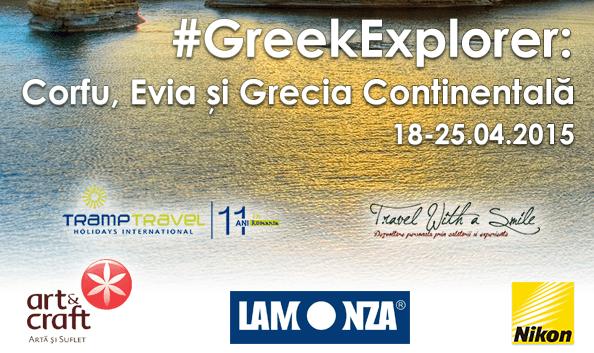 GreekExplorer-Corfu-Evia-si-Grecia-Continentala-afis