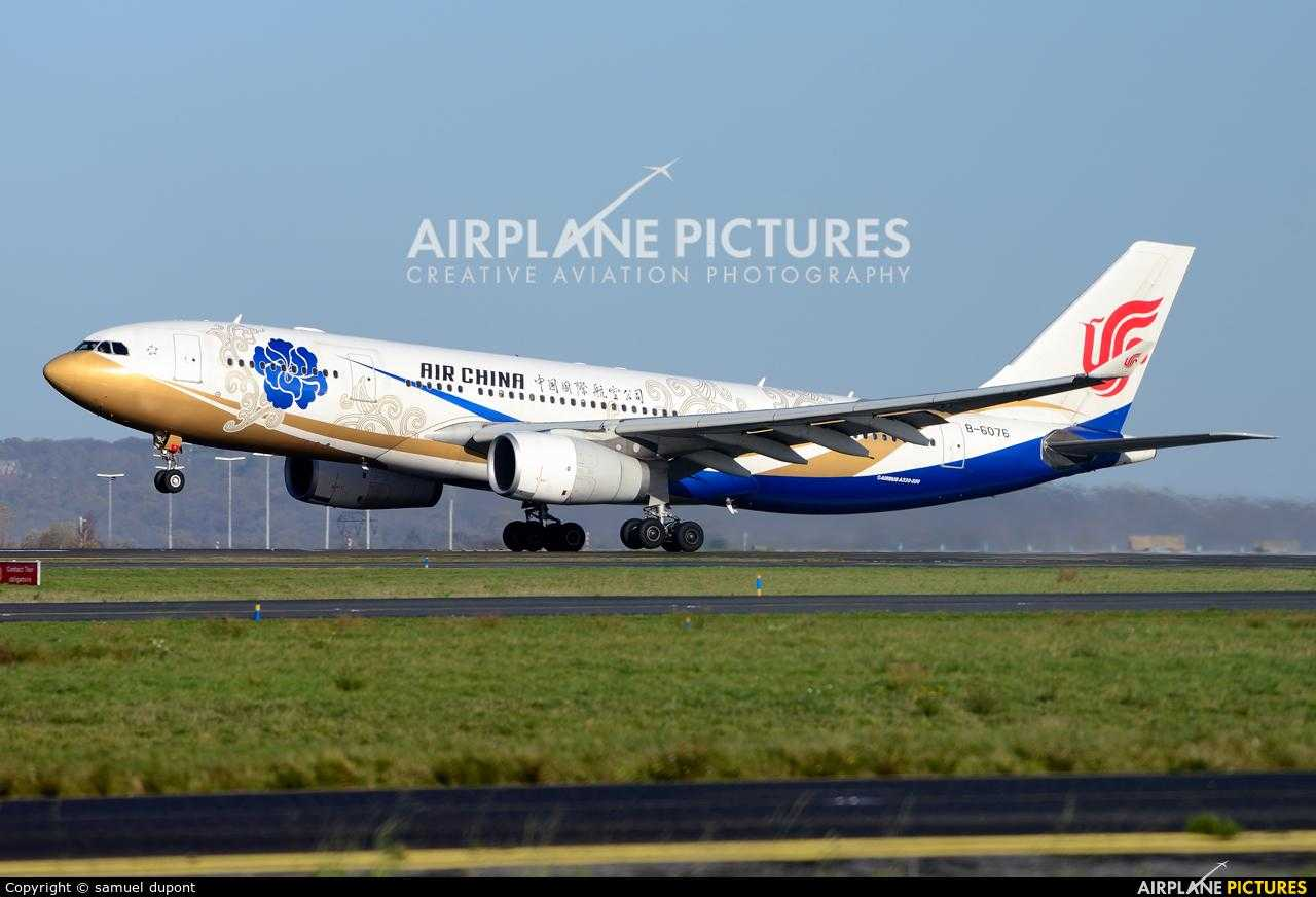 Airbus A330-Air China