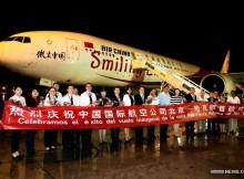 Beijing-Havana-Air-China