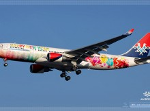A330-200-Air-Serbia