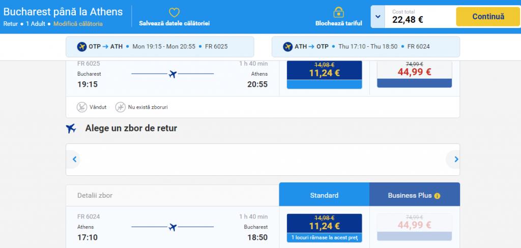 Bucuresti-Atena-11-EURO-Ryanair