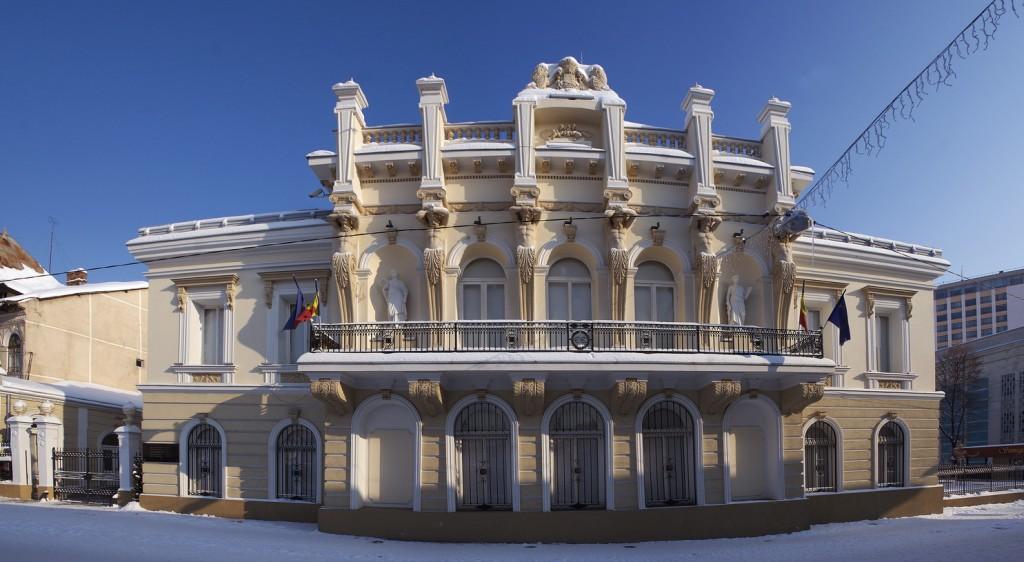 Muzeul Unirii IASI