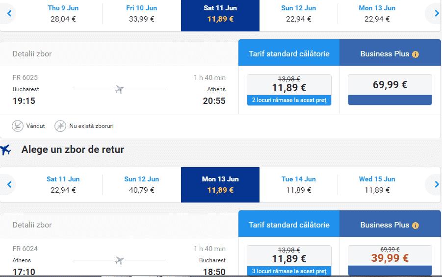Bucuresti-Atena-Ryanair-Promotie-Iunie-2016