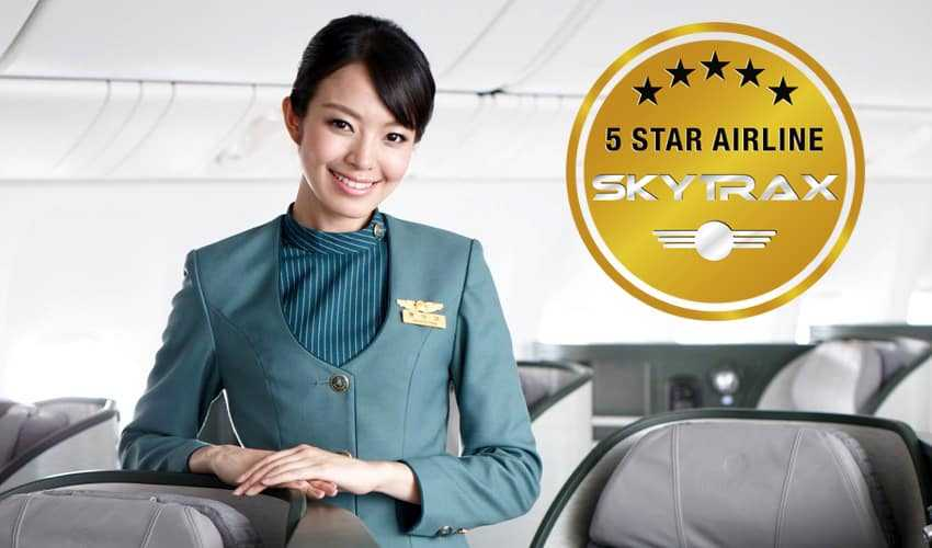 EVA-AIR-5-star-Skytrax