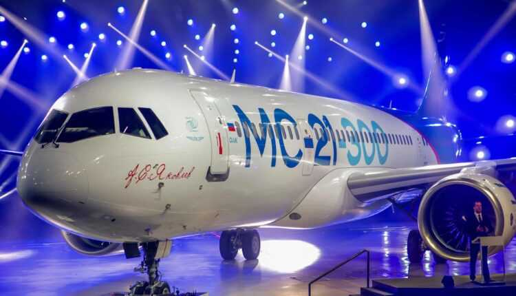 (Video) Avionul Irkut MC-21 a fost prezentat