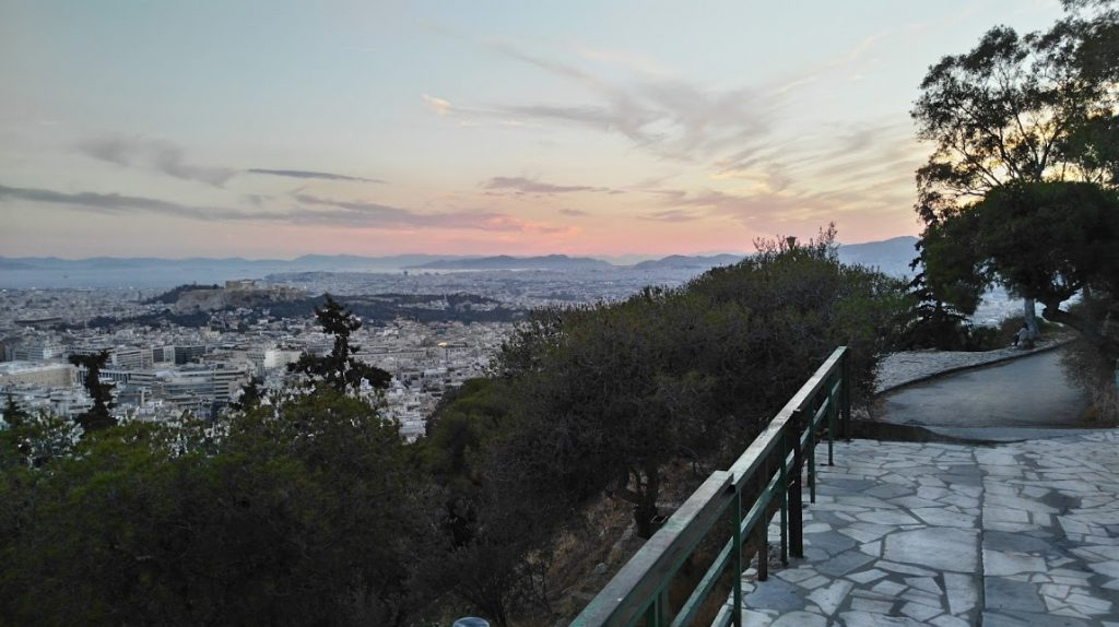 Atena-Copac