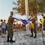 coborare-drapel-grecia-3