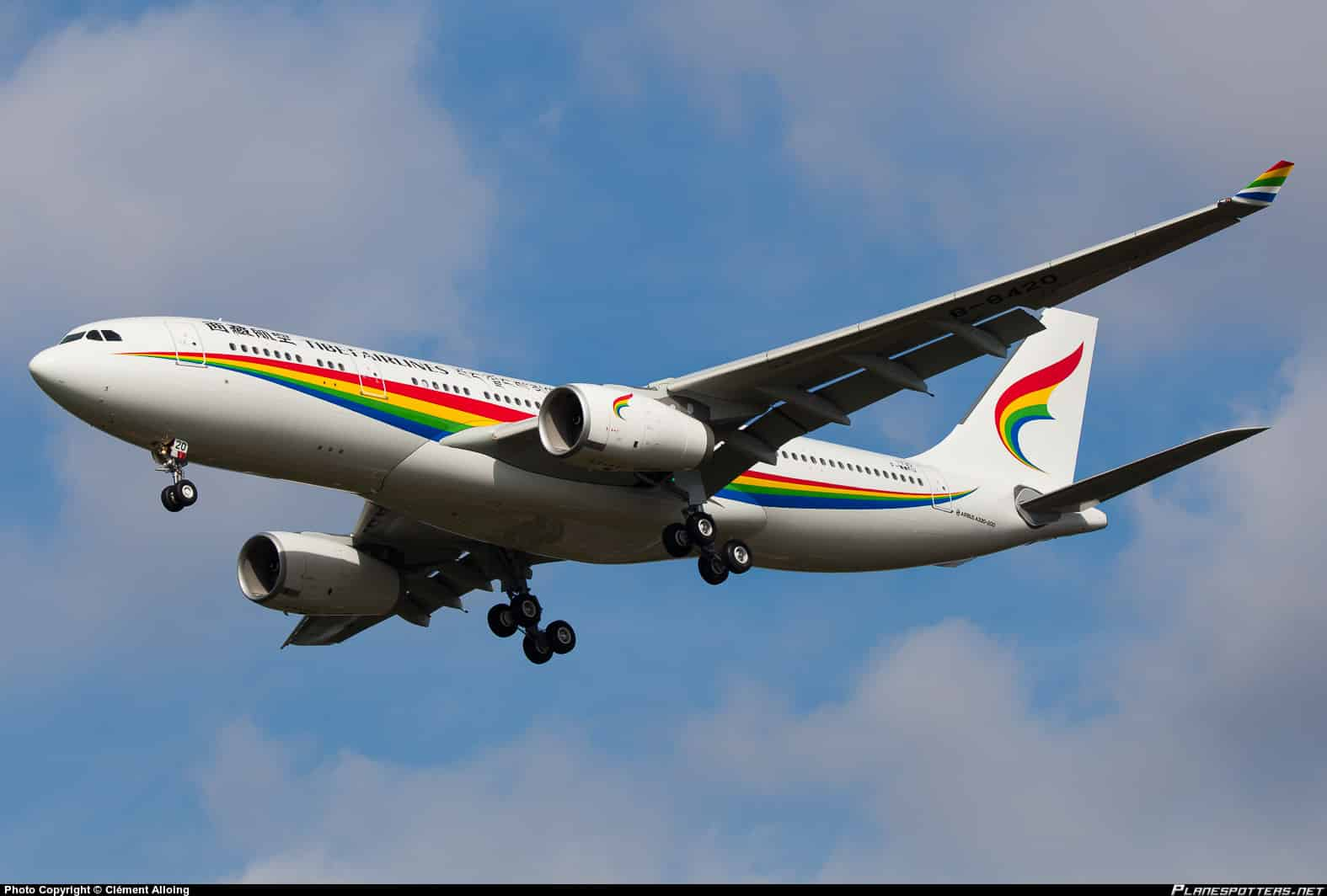 tibet-airlines-airbus-a330-200