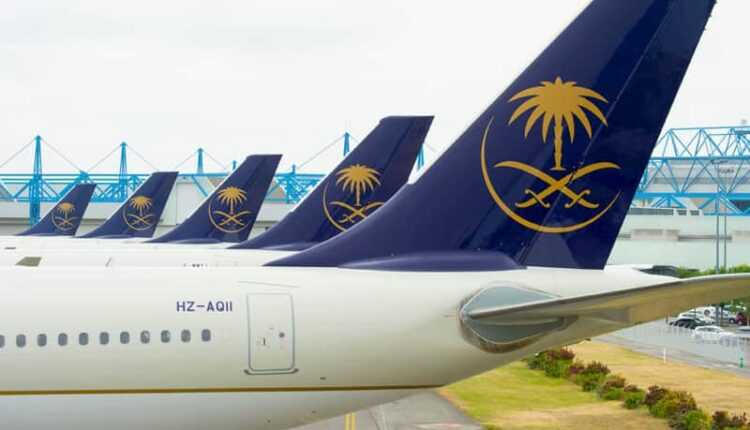 Primul Airbus A330-300 Regional a fost livrat către Saudia