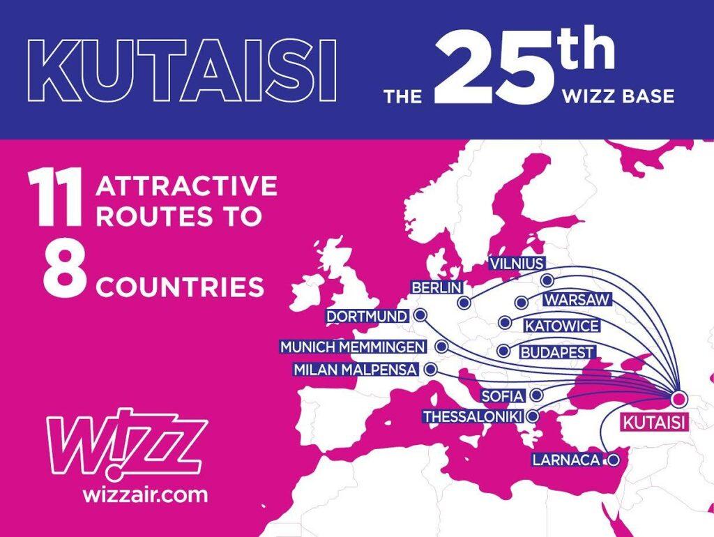 baza-wizz-air-kutaisi