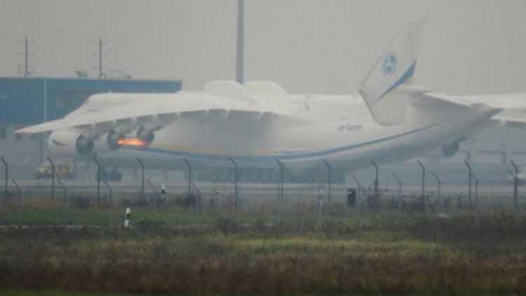 Antonov An-225 Mriya cu motorul 2 în flăcări