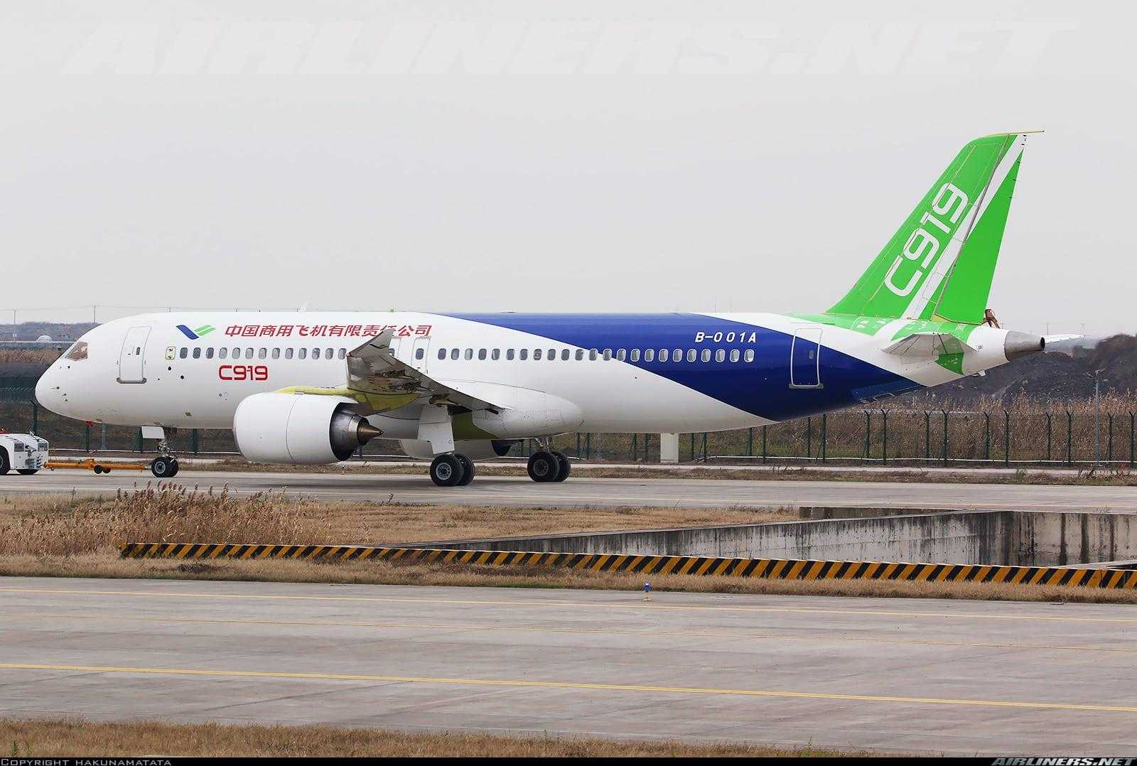 Comac-C919-taxiing