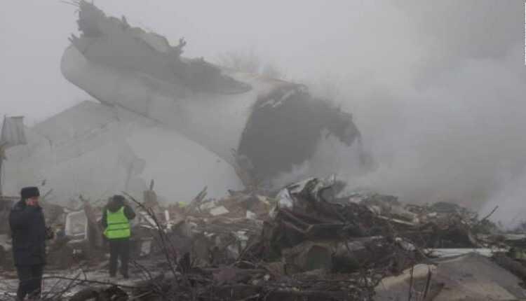 Un Boeing 747-400F MyCargo Airlines s-a prăbușit în Kârgâzstan