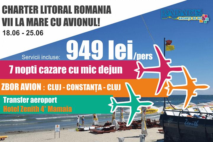 vacanta-litoral-romania-bilet-avion-inclus
