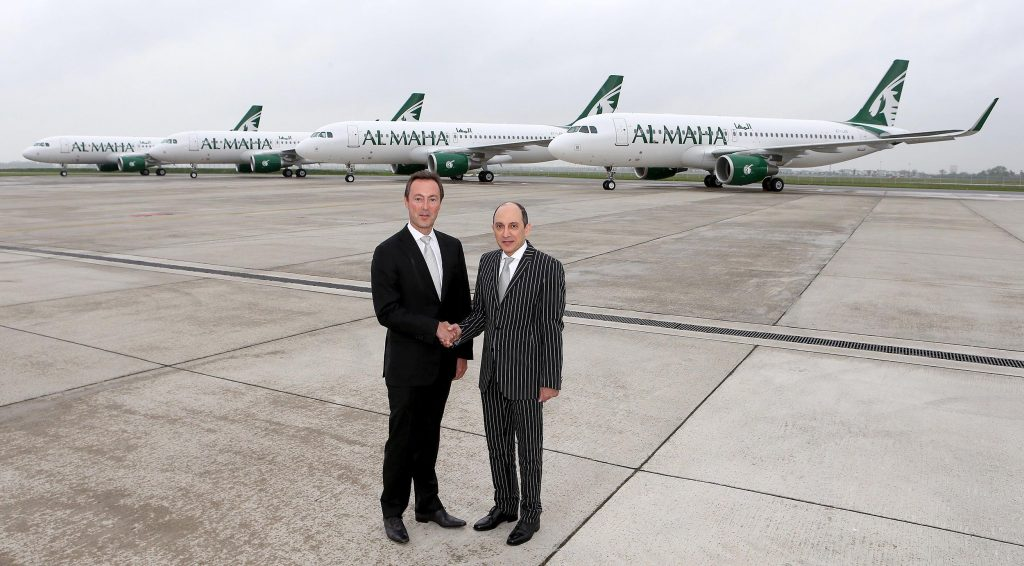 Al-Maha-Airways